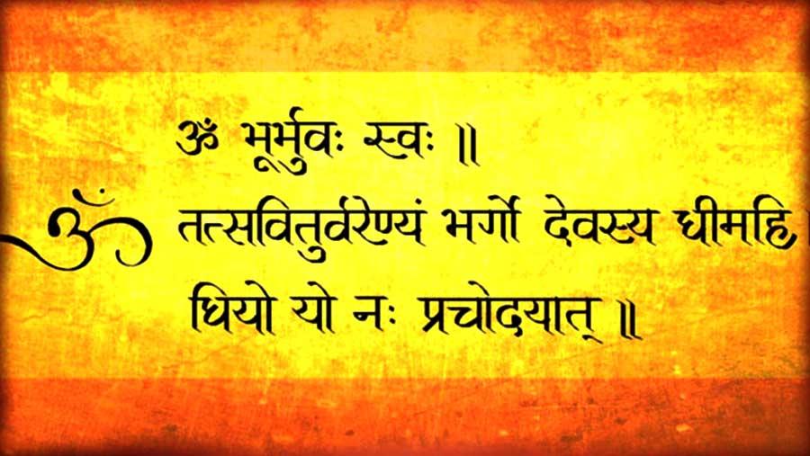 Gayatri-Mantra-Hindi