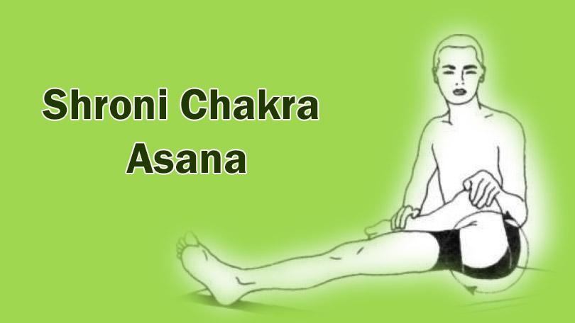 hip-rotation-shroni-chakra