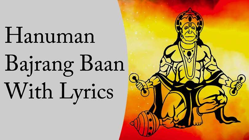 Hanuman-Bajrang-Baan-Lyrics