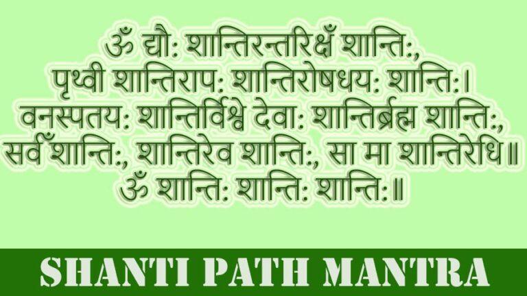 Shanti Path Peace Mantra Lyrics Hindi Sanskrit श त प ठ