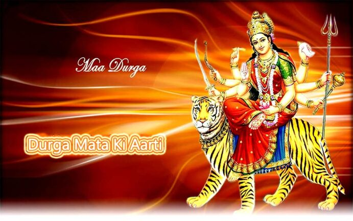 Durga Mata Ki Aarti
