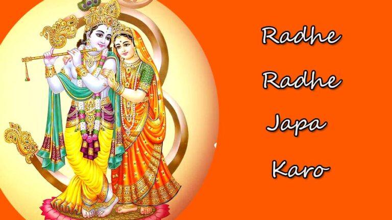 Radhe-Radhe-Japa-Karo