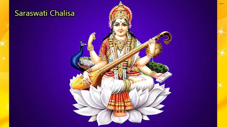 Saraswati-Chalisa