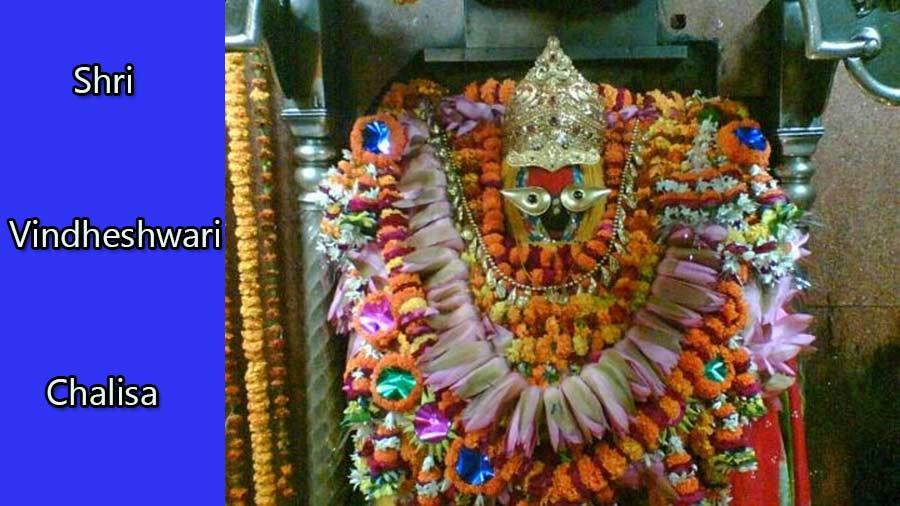 Vindheshwari-Chalisa