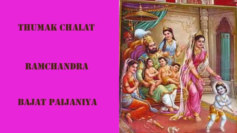 thumak-chalat-ramchandra