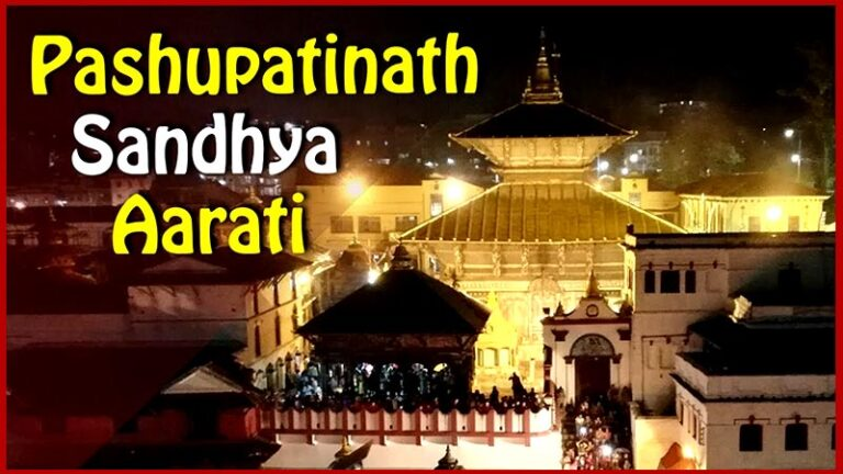 Pashupatinath-aarti