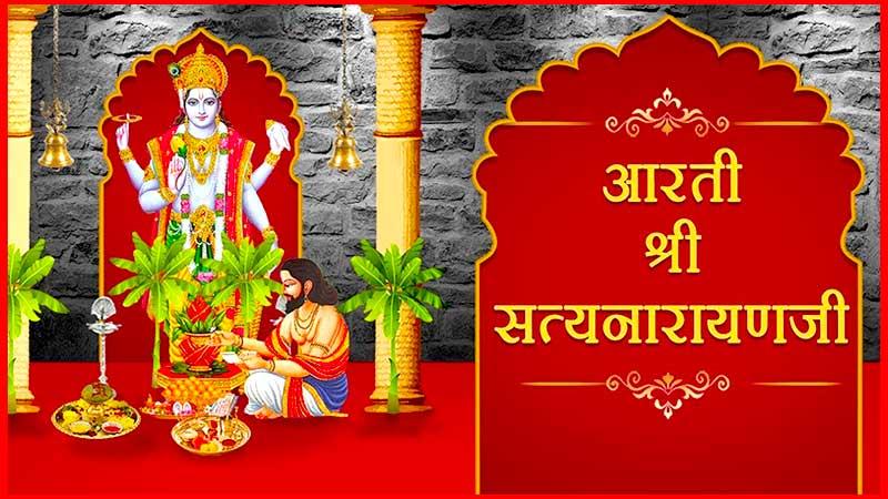 Satyanarayan-Ji-Ki-Aarti