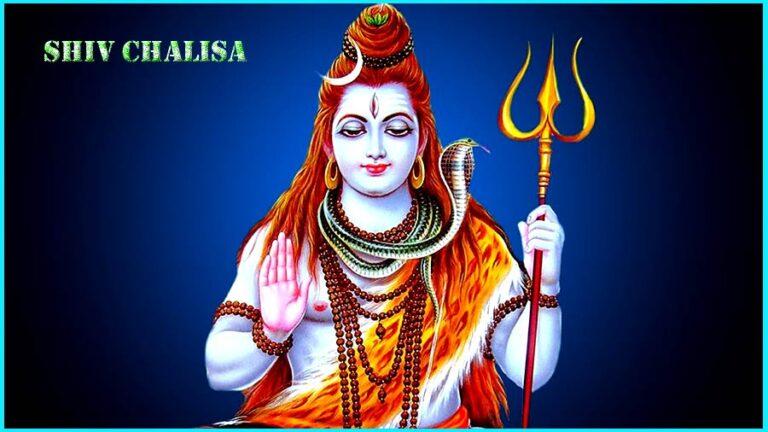 Shri-Shiv-Chalisa