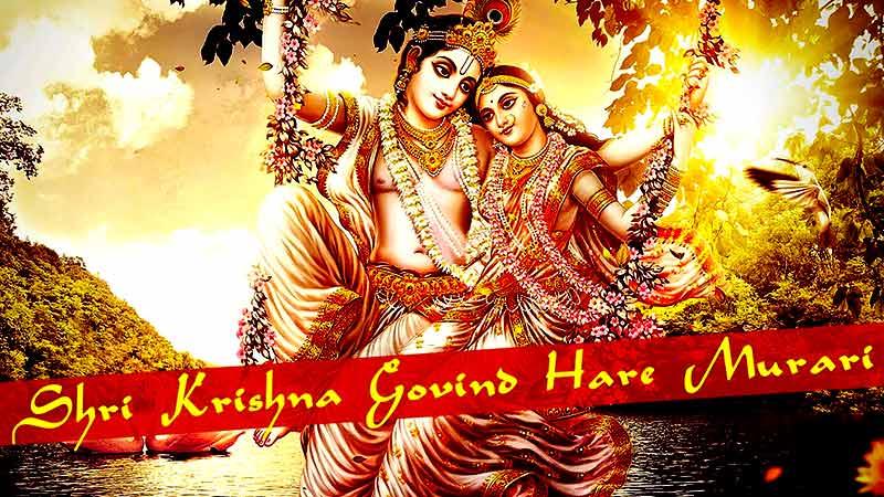 Shri-Krishna-Govind-Hare-Murari