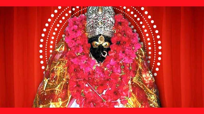 Kamakhya-Mantra