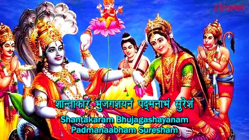shantakaram-bhujagashanayam