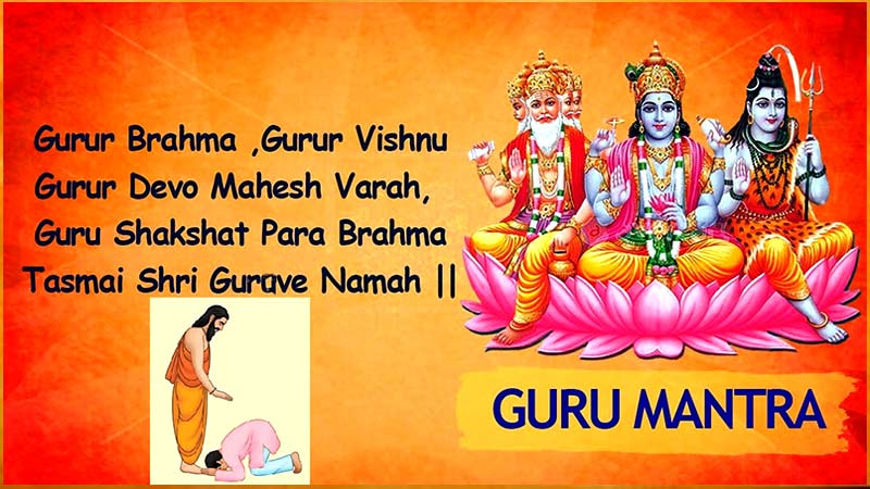 Gurur-Brahma