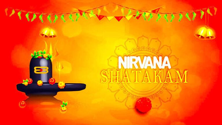 Nirvana-Shatakam