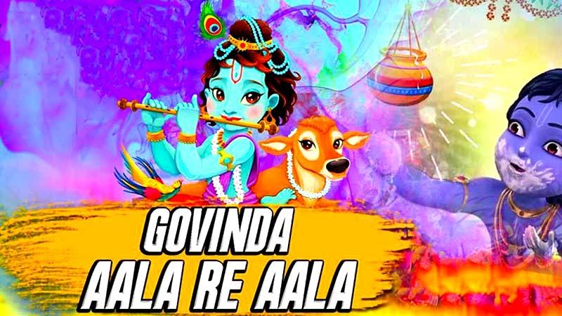 govinda-ala-re-ala