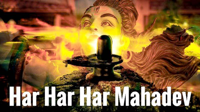 Har-Har-Har-Mahadev