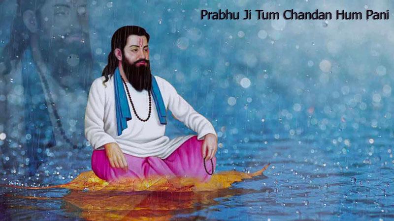 Prabhu-ji-tum-chandan-hum-pani