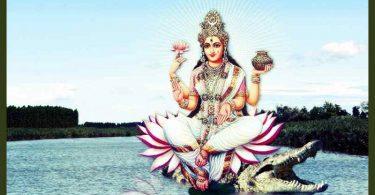 Shri-Ganga-Chalisa